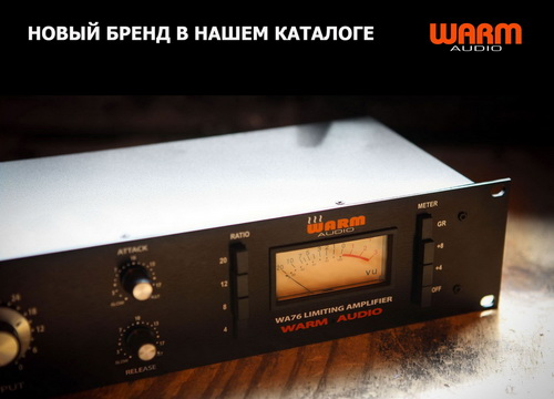 Warm-audio-1