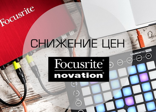 Focusrite-novation-2019-pd-0219-1