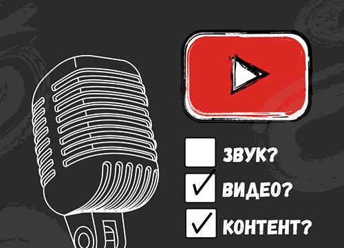 Mic-youtube-muzkom0519-1